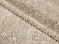 Обои виниловые на флизелиновой основе ArtGrand Assorti 947AS42, фото 4