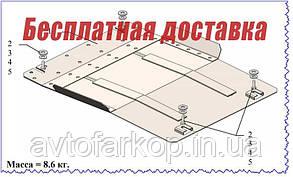 Захист АКПП Mitsubishi Pajero Sport (2015-)(Захист АКПП Мітсубісі Паджеро Спорт) Кольчуга