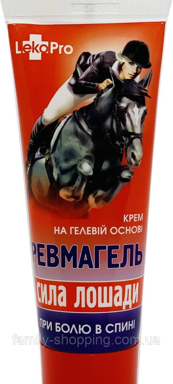 Крем-гель Ревмагель ТМ Сила Коня, 75 мл