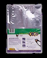 Обложки для школьного журнала ZiBi Kids Line прозрачные 90 мкм 5 шт