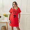 Женские платья больших размеров  50-56 пудра, фото 8