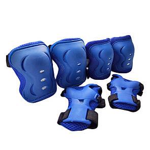 Защита детская наколенники, налокотники, перчатки 8503, размер S (4-7 лет) синий