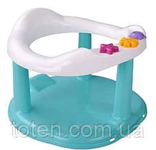 Детское сиденье для купания на присосках Стульчик для купания 6067 . Бирюзовое