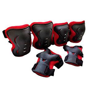 Защита детская наколенники, налокотники, перчатки 8503, размер S (3-7 лет) красный