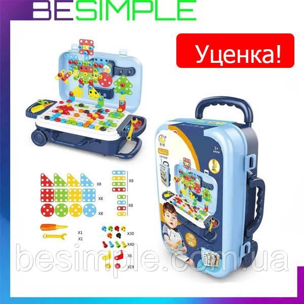 УЦЕНКА! Ігровий набір конструктор в валізі на колесах PAZZLE interest toy 137 деталей