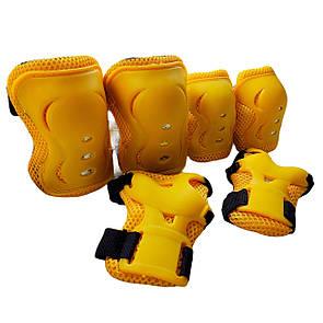 Защита детская наколенники, налокотники, перчатки 8503, размер S (4-7 лет) желтый