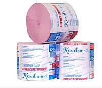 Туалетная бумага без втулки розовая Антисептическая Кохавинка