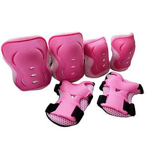 Защита детская наколенники, налокотники, перчатки 8503, размер S (4-7 лет) розовый