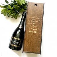 Коробка пенал под бутылку вина/шампанского с гравировкой 100х90х320мм
