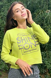 Батник женский Shine желтый 123779P