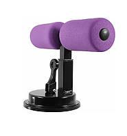 Підлоговий тренажер для преса на присосці YWFZ-001 Фіолетовий, домашній тренажер для преса