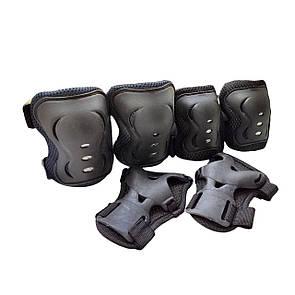Защита детская наколенники, налокотники, перчатки 8503, размер S (4-7 лет) черный