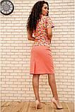 Костюм жіночий офісний спідниця, блузка (білий, р. 54,56), фото 4