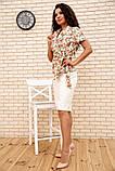 Костюм жіночий офісний спідниця, блузка (білий, р. 54,56), фото 6