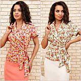 Костюм жіночий офісний спідниця, блузка (білий, р. 54,56), фото 8