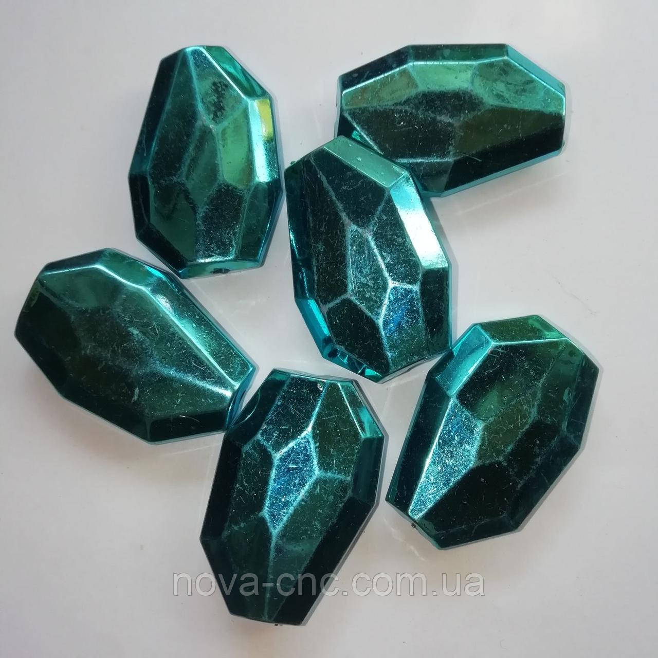"""Бусины пластик """"Кристалл"""" ярко-голубой 37 мм 500 грамм"""