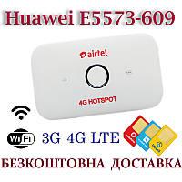 Мобильный модем 3G 4G WiFi Роутер Huawei E5573-609 Киевстар,Vodafone,Lifecell с 2 выходами под антенну MIMO