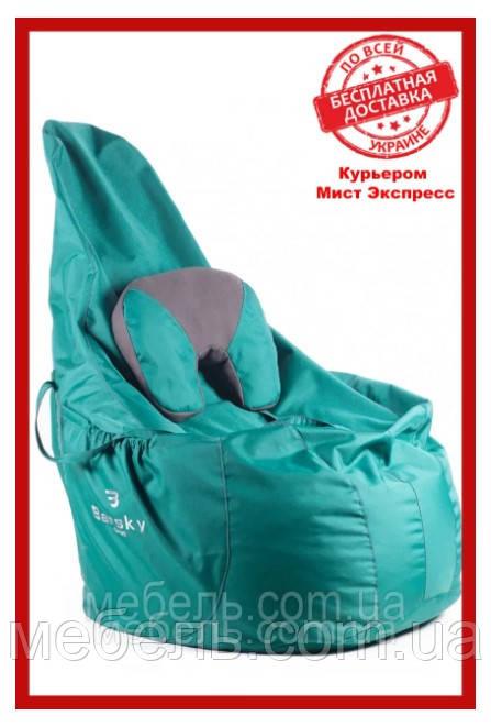 Офисное кресло мешок Barsky BRS-01 BRAIN STORM