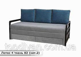 """Диван """"Лотос 4"""". 190 см в ткани 2 категории (ткань 82)"""