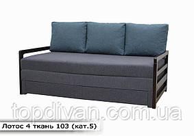 """Диван """"Лотос 4"""". 190 см в ткани 5 категории (ткань 103)"""