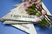 """Компания """"Крепсила"""" поздравляет  с Днем Победы!"""