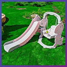 Дитячий пластиковий ігровий комплекс 2 в 1 гірка з кільцем + гойдалка Bambi YG2020 рожевий для будинку
