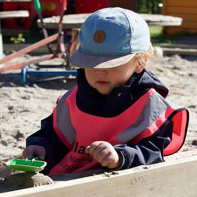 Песочница и детские игровые площадки