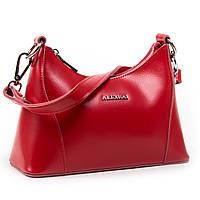 Женская кожаная сумочка-клатч 2232  red. Купить женский кожаный клатч недорого в Украине