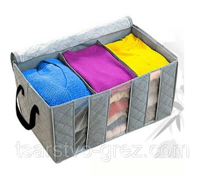 Органайзер - кофр для одежды бамбук на 3 секции