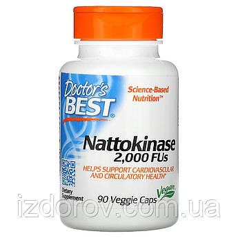 Doctor's Best, Наттокиназа, 2000 FU, Nattokinase, 90 вегетарианских капсул