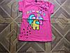 Модная  футболка с Амонг Ас для девочек 86- 104 см Турция