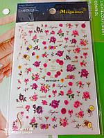 Наклейки для дизайна ногтей Красивые цветы