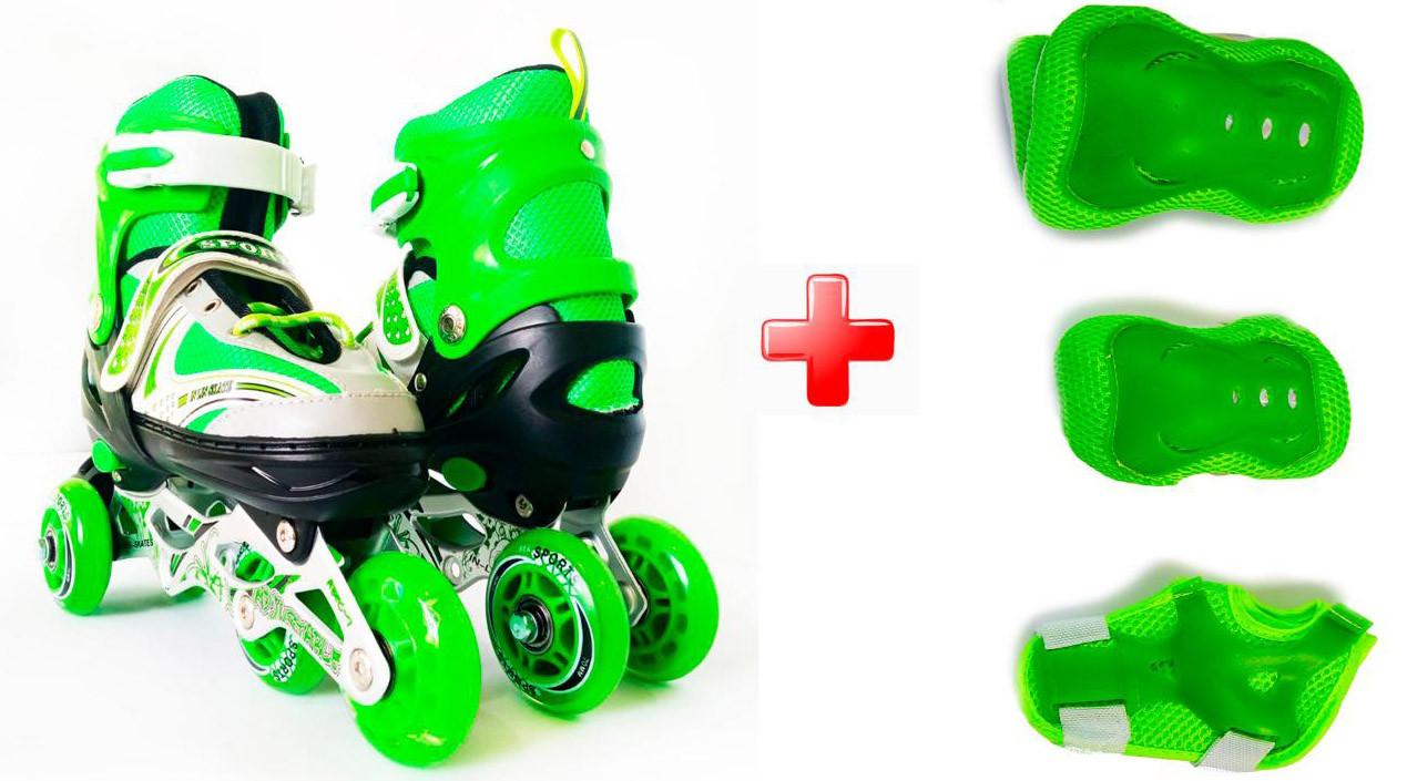 Дитячі ролики для початківців з захистом розмір 29-33 LikeStar зелений колір