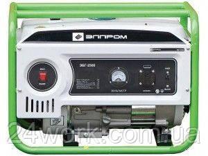 Бензиновый генератор Элпром ЭБГ-2500 (2,2 кВт)