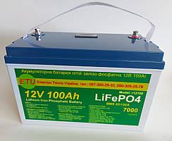 Литиевый аккумулятор для лодки Lifepo4  ETU 12V 100AH (BMS 100A) LED Дисплей. Гарантия 18 мес