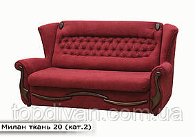 """Диван """"Милан"""" в ткани 2 категории (ткань 20) Габариты: 1,77 х 1,00  Спальное место: 1,90 х 1,40"""