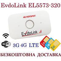 Мобильный модем 3G 4G WiFi Роутер EvdoLink EL5573-320 Киевстар,Vodafone,Lifecell с 2 выходами под антенну MIMO