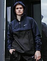 Мужской анорак Nike из плащевки, весенне осенняя мужская куртка с капюшоном сине-черный (реплика)