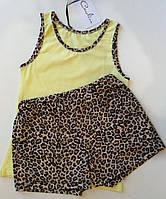 Костюм детский майка светло-желтая и шорты