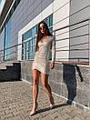 Женское потрясающее платье с пайетками Айвори, фото 3