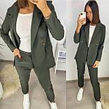 Жіночий костюм двійка з піджаком і брюками, фото 2