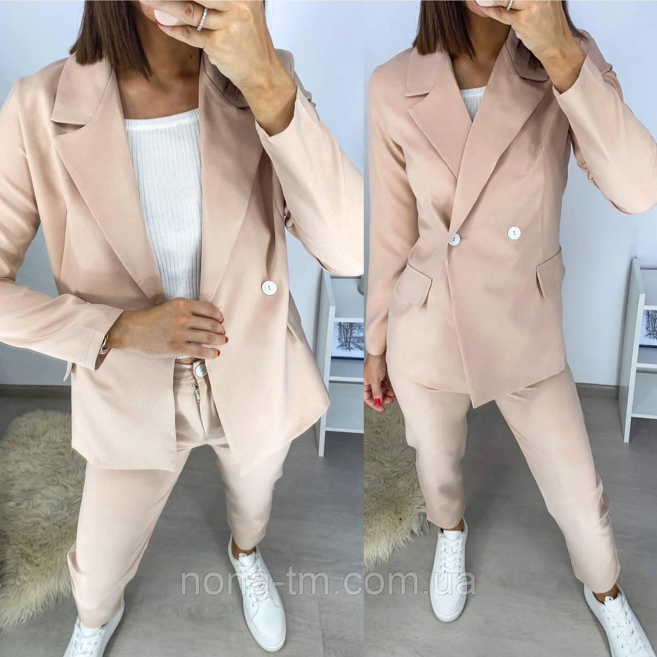 Жіночий костюм двійка з піджаком і брюками