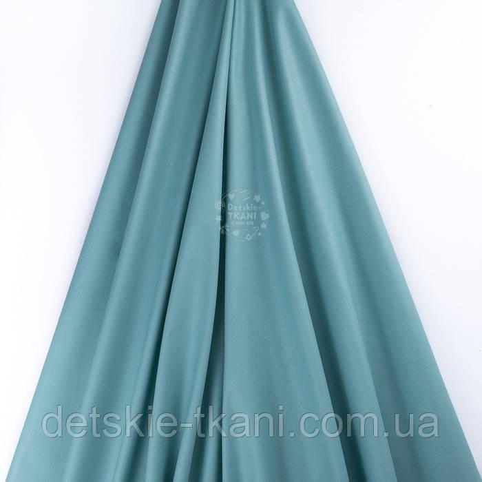 Поплин однотонный, цвет светло-шалфейный (№3457)