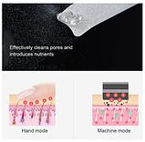 Ультразвуковой очиститель скрабер для кожи Smart Bubbles, фото 6