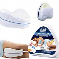 Ортопедическая подушка для ног Leg Pillow, съемный чехол