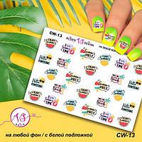 Наклейка VS NAILS слайдер дизайн для ногтей CW-13