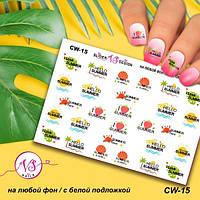 Наклейка VS NAILS слайдер дизайн для ногтей CW-15