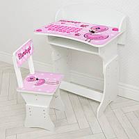 Детская парта со стульчиком, полочкой, высота регулируется Розовый фламинго