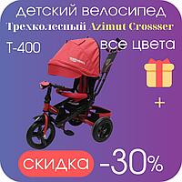 Дитячий велосипед триколісний c ручкою Azimut Crossser T-400 Trinity Air червоний