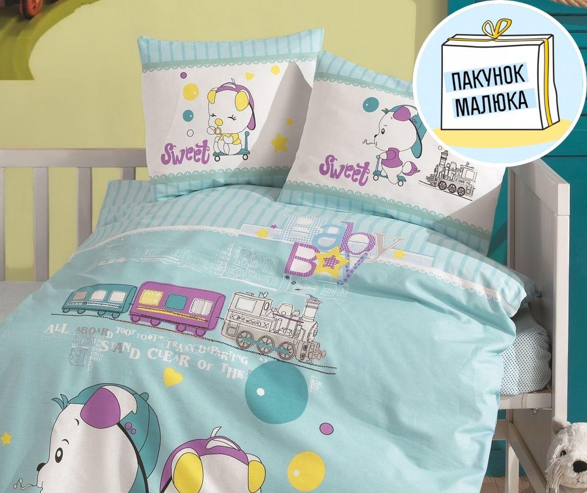 Постельное белье для ребенка. Пакунок малюка. Подарочная упаковка!